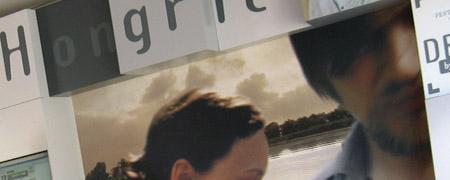 cannes cannes i magyar stand feluletalkotas film diszletkeszites digitalis nyomtatas